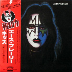 Ace Frehley VIP-6579