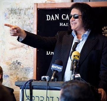 Genes presskonferens i Israel