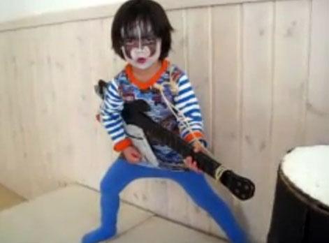 Norska barn älskar Kiss!