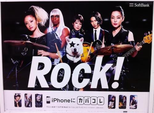 Iphone reklam