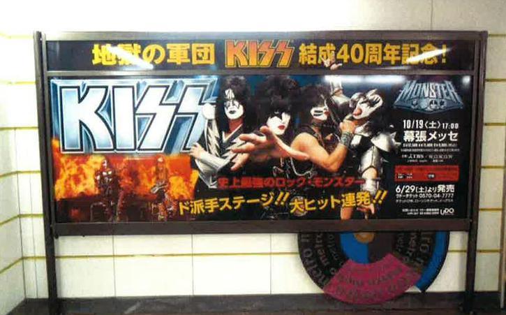 Japan reklam…