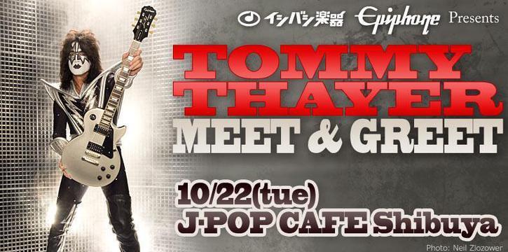 Tommy Thayer M & G i Tokyo…