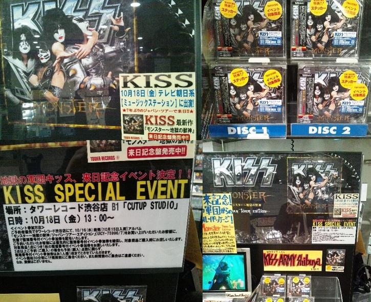 KISS besöker Tower Records imorgon….