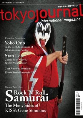 TokyoJournal