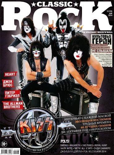 KISS på omslaget….