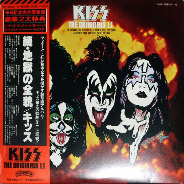 Vinylfarfar – The Originals II