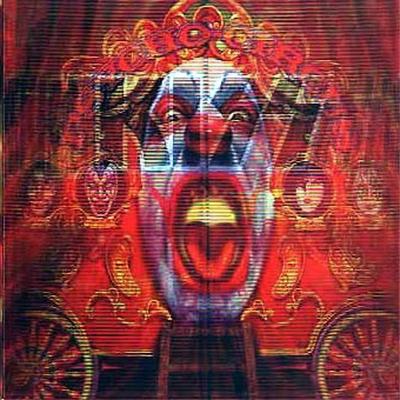 12 år sedan Psycho Circus