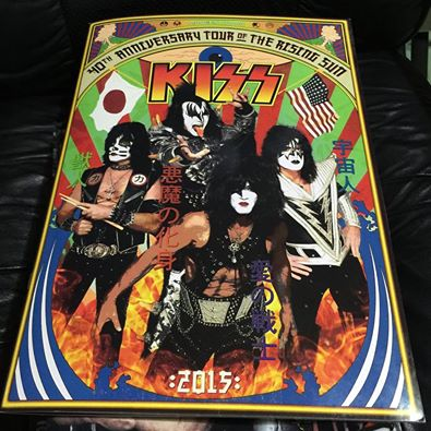 Ny turnébok i Japan….