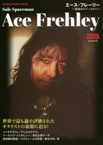 Ace Frehley på omslaget…
